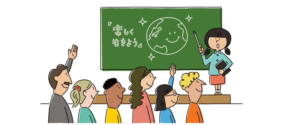 生徒も先生になれる